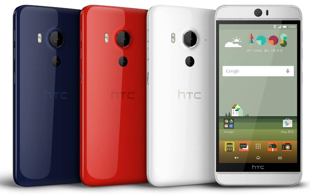 HTC-Butterfly-3