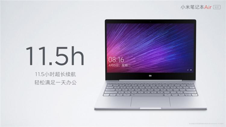 xiaomi-mi-notebook-air-12-5