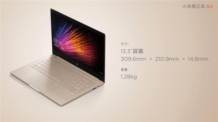 xiaomi-mi-notebook-air