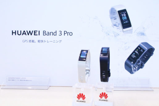 Huawei Band 3 Pro.