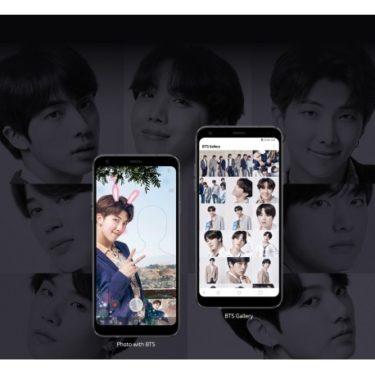 LG Q7 Edición BTS.